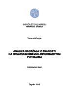 Analiza sadržaja iz znanosti na hrvatskim dnevno-informativnim portalima