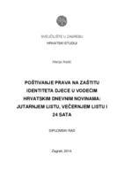 prikaz prve stranice dokumenta Poštivanje prava na zaštitu identiteta djece u vodećim hrvatskim dnevnim novinama: Jutarnjem listu, Večernjem listu i 24 sata