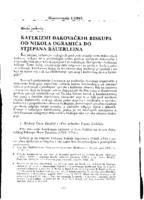 prikaz prve stranice dokumenta Katekizmi đakovačkih biskupa od Nikole Ogramića do Stjepana Bauerleina