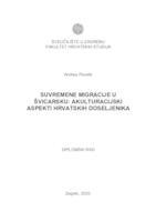 prikaz prve stranice dokumenta Suvremene migracije u Švicarsku: Akulturacijski aspekti hrvatskih doseljenika