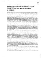 prikaz prve stranice dokumenta Samoodređivanje hrvatskoga jezika i promicanje znanja o njemu