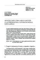 prikaz prve stranice dokumenta Hrvatski zapis (1564.) Jurja Vukovića iz Jastrebarskoga u latinskom misalu župe Klimpuh